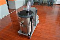 工业环境粉尘吸尘器