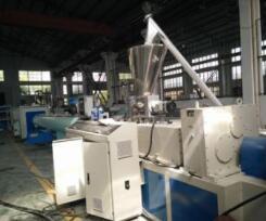 PVC塑料管材生産線