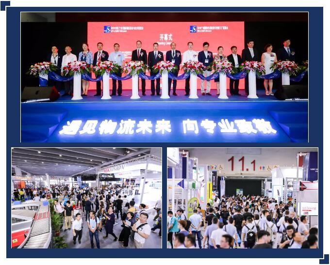 南京全順網站2019中國(廣州)國際物流裝備與技術展覽會勝利閉幕