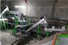 S132PET聚酯清洗生产线全套塑料设备